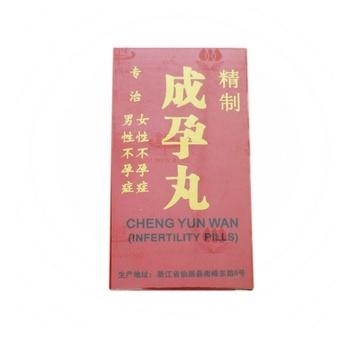 Cheng Yun Wan Pil  harga terbaik