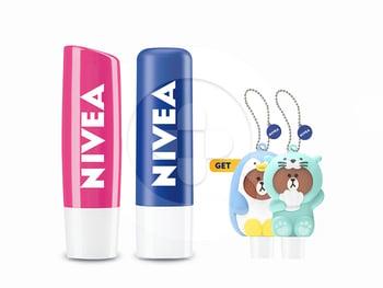 NIVEA Lip Care Essential Watermelon Set GET Lip LINE Holder harga terbaik 41800
