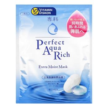 Senka Perfect Aqua Rich Mask  harga terbaik