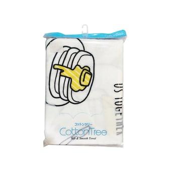 CottonTree Towel Cooking harga terbaik 100000
