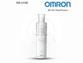 Omron Mesh Nebulizer NE-U100 harga terbaik 2645000
