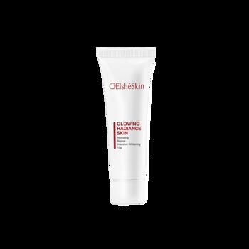 ElsheSkin Glowing Radiance Skin harga terbaik 97000