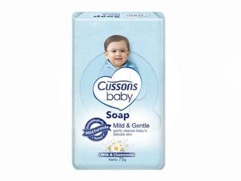 Sabun bayi Cussons Baby Soap Mild & Gentle 75 g