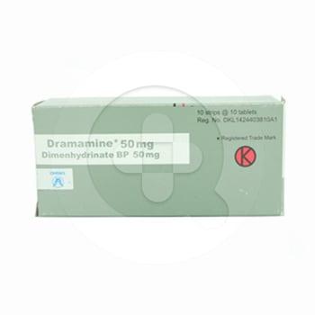 Dramamine tablet adalah obat untuk mengatasi vertigo, mual, atau muntah