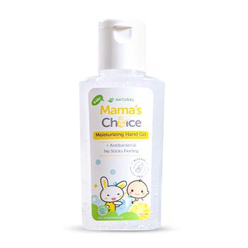 Mama's Choice Moisturizing Hand Gel 60 ml harga terbaik
