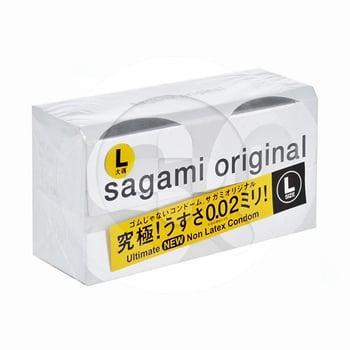 Sagami Kondom Original 0.02  harga terbaik