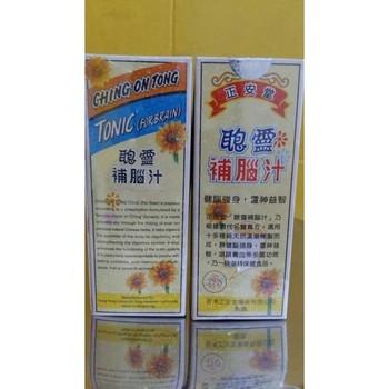 Ching On Tong Brain Tonic 120 ml harga terbaik