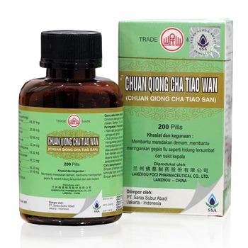 Chuan Xiong Cha Tiao Wan Pil  harga terbaik
