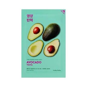 Holika Holika Pure Essence Mask Sheet - Avocado harga terbaik 22000