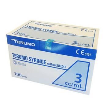 Terumo Syringe 3 CC  harga terbaik