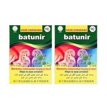Dami Sariwana Batunir Pil  harga terbaik 28000