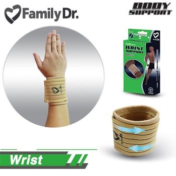 FamilyDr Wrist Support Basic  harga terbaik 148000
