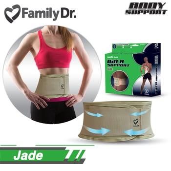 FamilyDr Belt 3 Back Support Jade  harga terbaik 766000