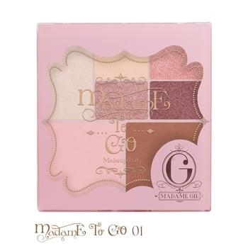 Madame Gie Madame To Go 01 harga terbaik 36000