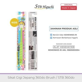 STB Higuchi 360do Brush Kids / Sikat Gigi Jepang - Green harga terbaik 85000