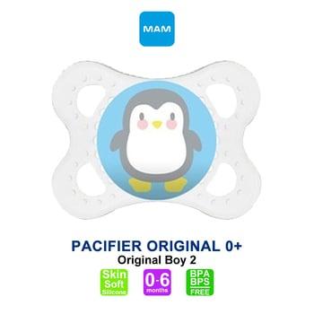 MAM Pacifier PCF Original Ori 0+ Months - Dot Bayi - Boy 2 harga terbaik 59162