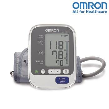 Omron Blood Pressure Monitor HEM-7130 harga terbaik 961000