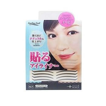 Style Noble - Eyeline Seal Black  harga terbaik