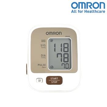 Omron Blood Pressure Monitor JPN-500 harga terbaik 815500