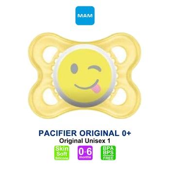MAM Pacifier PCF Original Ori 0+ Months - Dot Bayi - Unisex 1 harga terbaik 59162