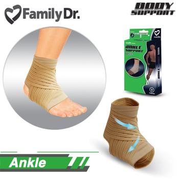 FamilyDr Ankle Support Basic  harga terbaik 148000