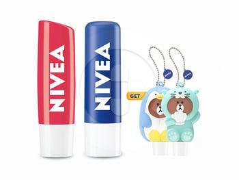 NIVEA Lip Care Essential Strawberry Set GET Lip LINE Holder harga terbaik 41800
