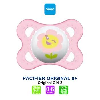 MAM Pacifier PCF Original Ori 0+ Months - Dot Bayi - Girl 2 harga terbaik 59162