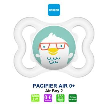 MAM Pacifier PCF Air 0 Plus Months - Dot Bayi - Boy 2 harga terbaik 59162