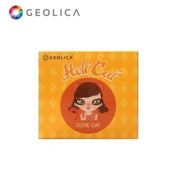 Geolica Holicat Cutie Brown -02.50 harga terbaik 175000