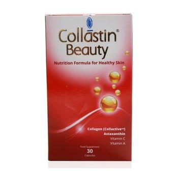 Collastin Beauty Kapsul  harga terbaik