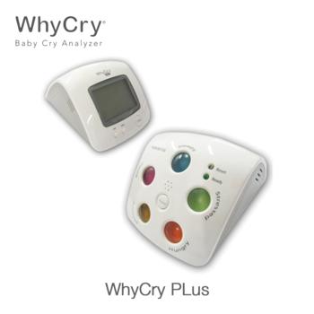 Whycry Plus harga terbaik