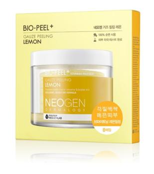 Neogen Dermalogy Travel Pax Lemon 8pcs harga terbaik 207900