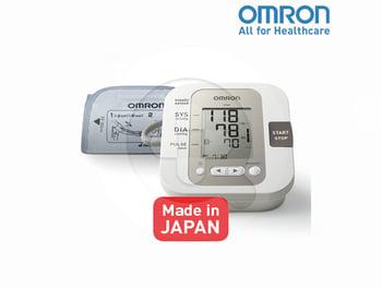 Omron Blood Pressure Monitor JPN-600 harga terbaik 1166000