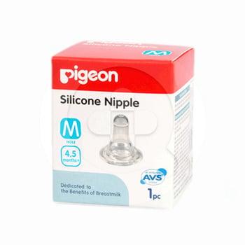 Pigeon Dot Silicone Nipple  harga terbaik 12009
