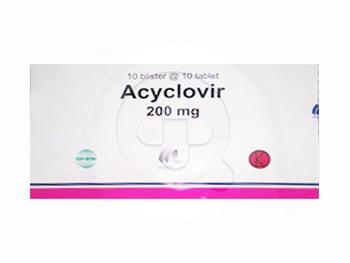 Acyclovir Indofarma Tablet 200 mg  harga terbaik 87273