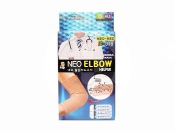 Neomed Elbow Helper Body Support JC-016  harga terbaik 99000