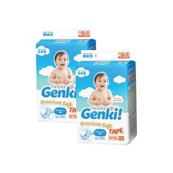 Nepia Genki Premium Soft Tape S 72 - Twinpack harga terbaik 440446