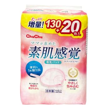 ChuChu Baby Milk Pad  harga terbaik 151000