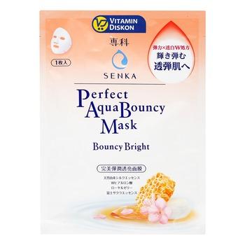 Senka Perfect Aqua Bouncy Bright Mask  harga terbaik