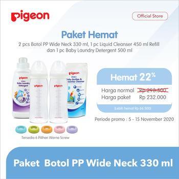Pigeon Paket Botol PP Wide Neck 330 ml - Purple harga terbaik