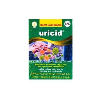 Dami Sariwana Uricid 100 Pil harga terbaik 14000