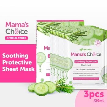 Mama's Choice Sheet Mask Soothing Protective (Box of 3)