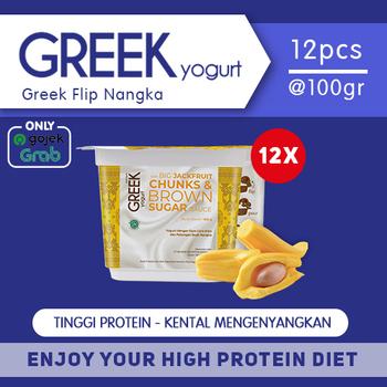 Heavenly Blush Yogurt Greek Brown Sugar 100 g  harga terbaik 276000