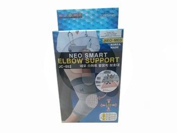Neomed Elbow Smart Body Support JC-052  harga terbaik 176000