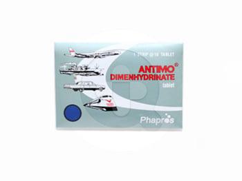 Antimo tablet adalah obat untuk mengatasi mual dan muntah akibat mabuk perjalanan