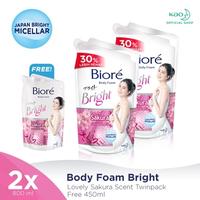 Biore Body Foam Sakura 800 ml - Twinpack FREE Gift
