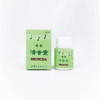 Broncha Tablet (Box - 45 Tablet)