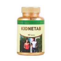 Nature's Health Kidnetab (Botol - 60 Tablet)