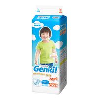 Nepia Genki Premium Soft Tape XL 44