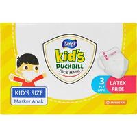 Sensi Kids Duckbill Face Mask - Earloop (1 Box @ 40 Pcs)